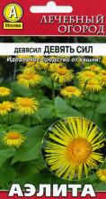 Лечебные и Ароматные травы 403xe1-hpo