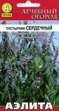 Лечебные и Ароматные травы 403xgg-kbm