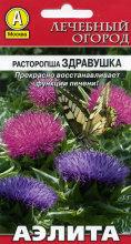 Лечебные и Ароматные травы 403xrh-49i