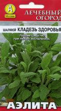 Лечебные и Ароматные травы 403xzc-ept