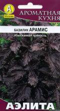 Лечебные и Ароматные травы 404di2-mdw