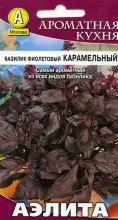 Лечебные и Ароматные травы 404dk2-lny
