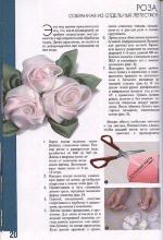 Розы из ткани 3rqwue-5p8
