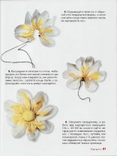 Розы из ткани 3rxqgx-6mh