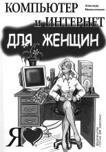 Книги различной тематики. 3uo8zc-z7m