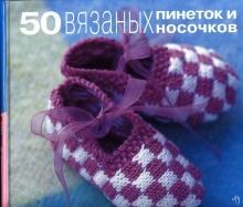 Вязание для малышей 3w1bhj-s85