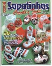 Вязание для малышей 3w1bji-q29