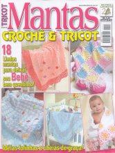 Вязание для малышей 3w1bjw-epf