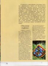 Подушки - Страница 2 3zhanb-3cu