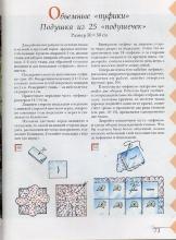 Подушки - Страница 2 3zhao4-lcd