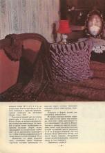 Подушки - Страница 3 441y8g-fg9