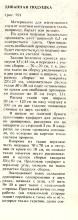 Подушки - Страница 3 441y8s-ob5