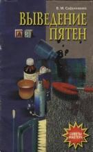 Книги различной тематики. 45hzn9-33l