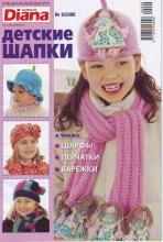 Вязание для малышей - Страница 2 45iwgw-xk5