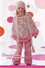 Вязание для малышей - Страница 2 45iwj5-qd
