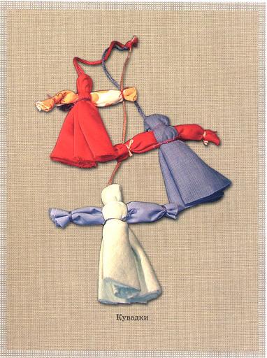 Куклы. Журналы 3vpqab-k11
