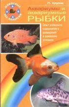 """Книги, Журналы """"О животных"""" 3swnfc-1mw"""