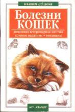 "Книги, Журналы ""О животных"" 3swnfy-xen"