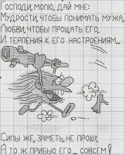 Лина вышиво4ки!!! - Страница 2 3vgvsp-d85