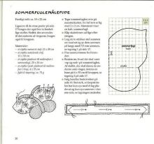 Подушки - Страница 3 4669rq-8jo