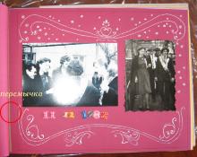 Обновленный свадебный альбом 3xg3sd-ldi
