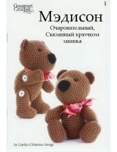 Куклы. Журналы 3v6xla-3y1