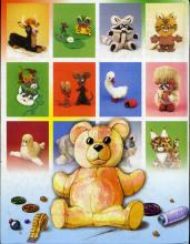 Куклы. Журналы 3v6ytp-lx0