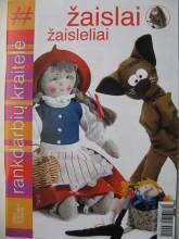 Куклы. Журналы 3v6zv7-wg5
