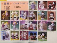 Куклы. Журналы 3vdep1-22q