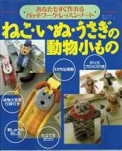 Куклы. Журналы - Страница 2 3wma51-ke7