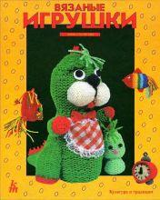 Куклы. Журналы - Страница 2 3wtfia-8za