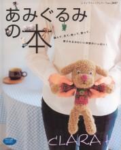Куклы. Журналы - Страница 2 3x75at-l31