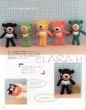 Куклы. Журналы - Страница 2 3x75b5-zxi