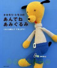 Куклы. Журналы - Страница 2 3x75hx-8bq