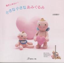 Куклы. Журналы - Страница 2 3x75yq-i1k