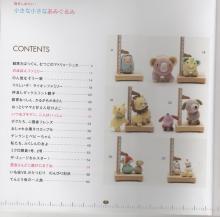 Куклы. Журналы - Страница 2 3x75z5-505
