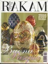 Пасха. Украшаем яйца - Страница 2 3y67m5-18q