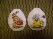 Апрель 2009. Вышитое яйцо 3zatjd-k6h