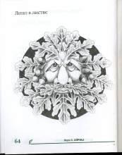 О других рукоделиях - Страница 3 447htg-vbx