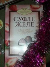 """Сюрприз """"Новогодний"""" 2011 - Страница 3 5e87eu-1ut"""