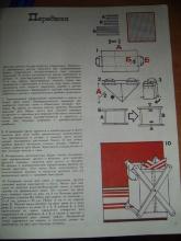 Напольная складная газетница 48u43t-slh