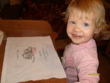 Совместный процесс - Метрики для малышей - Страница 4 4aacx4-r6c