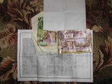 Процессы галочки.75 - Страница 2 4twdap-z1k