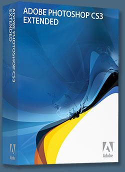 Основные требования к оформлению релиза программы Adobe-photoshop-extended-box-250