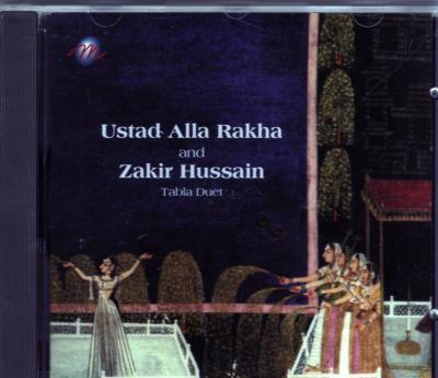 La musique classique Indienne 5010