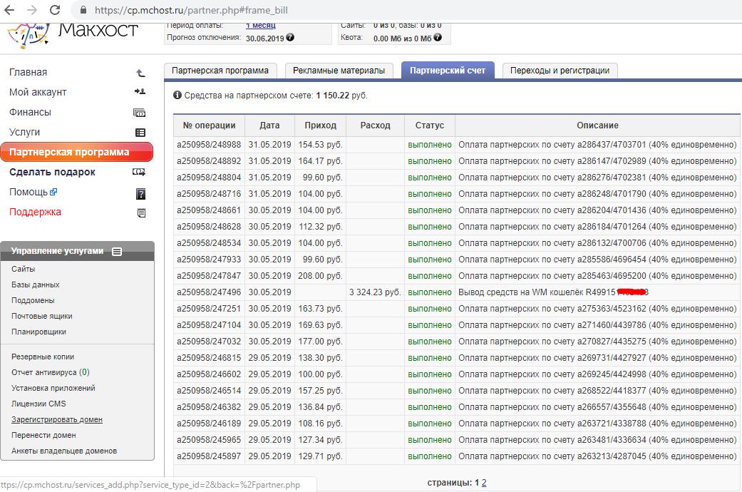 Схема: 4000 ЖИВЫХ платежеспособных подписчиков в Telegram за 6 часов ✅✅✅ FBq8NHlBNm