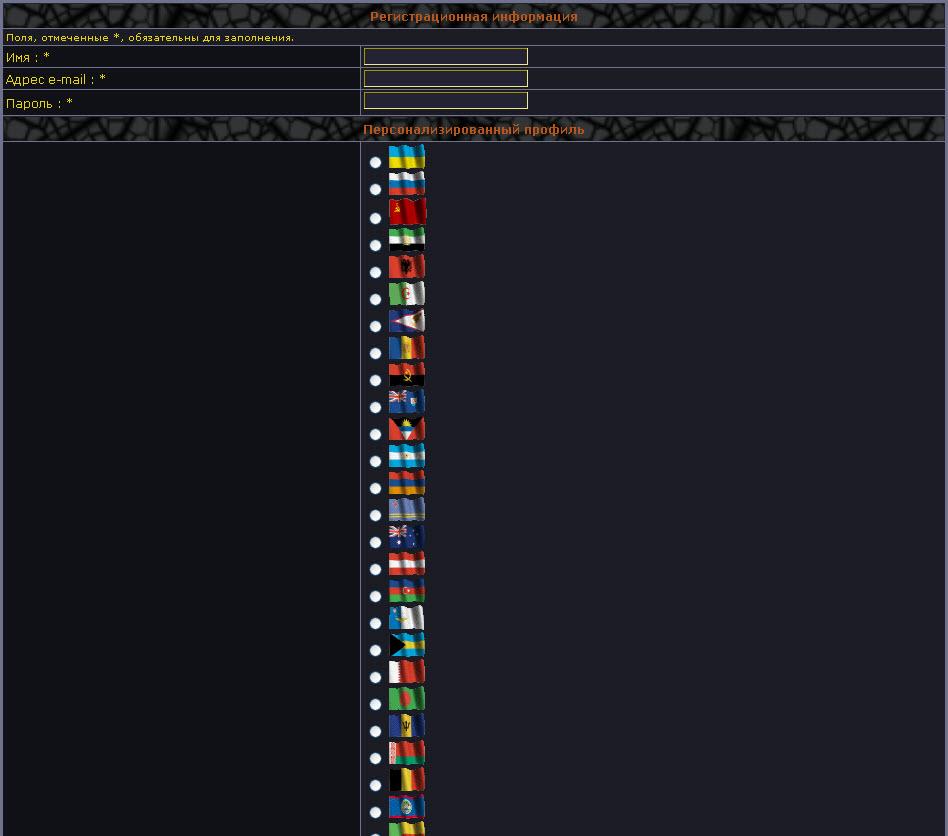 Флаг страны пользователя 3794jjjjjjjj
