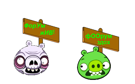 Контакты - Bad Piggies 98512_Screenshot-9