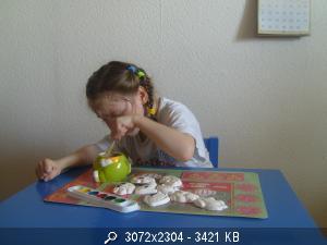 Шевелева Лиза 6 лет  54120_S7001634