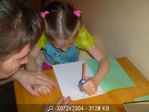 Шевелева Лиза 6 лет  - Страница 2 86695_S7001914